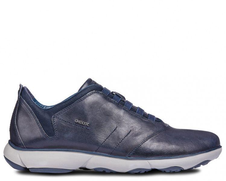 Geox Кросівки чоловічі модель XM1868 - купити за найкращою ціною в ... 40c6ced0a5871