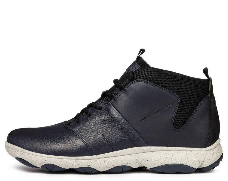 Ботинки мужские Geox NEBULA 4 X 4 ABX XM1870 Заказать, 2017