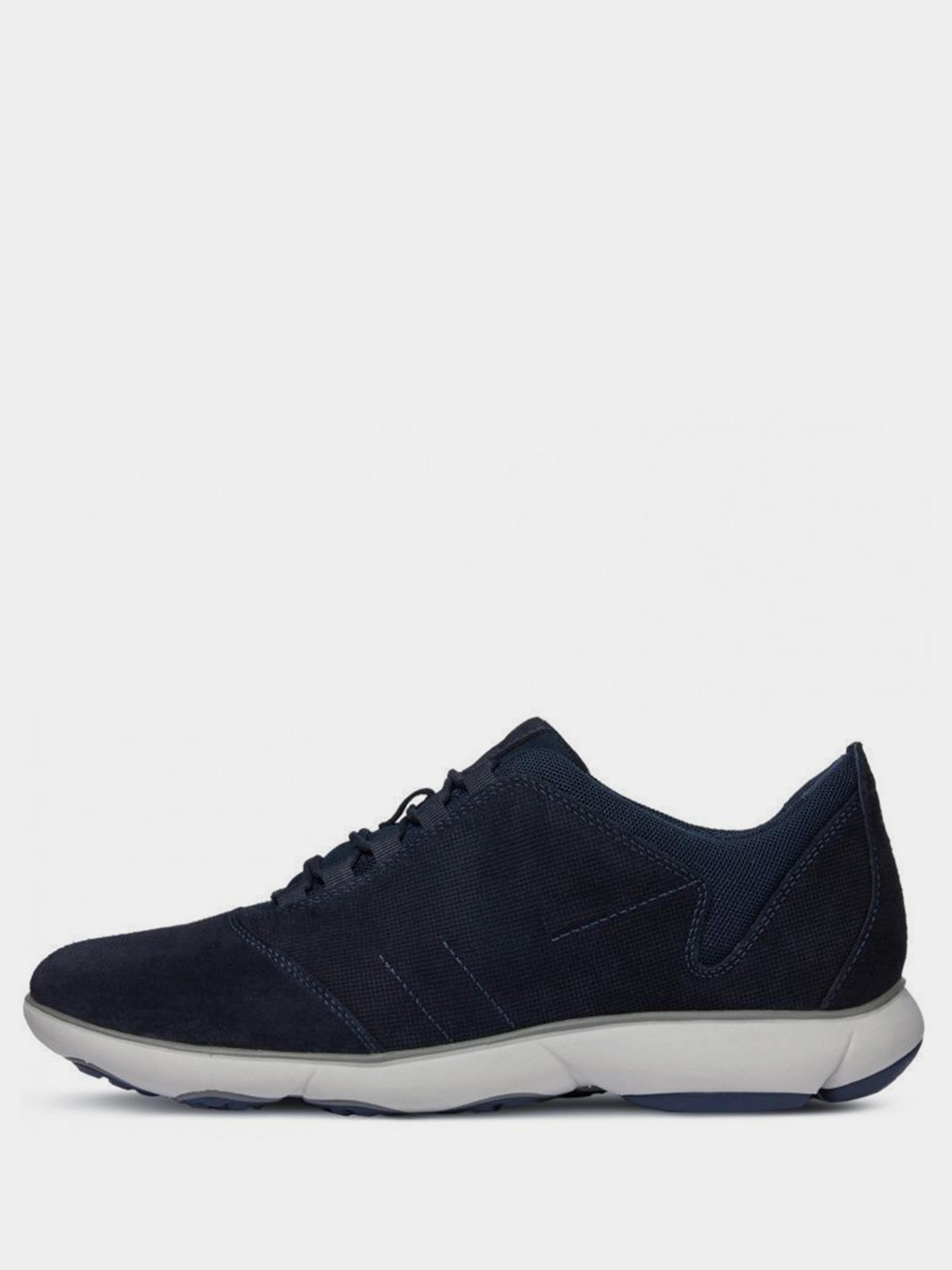 Кроссовки для мужчин Geox NEBULA XM1871 купить обувь, 2017