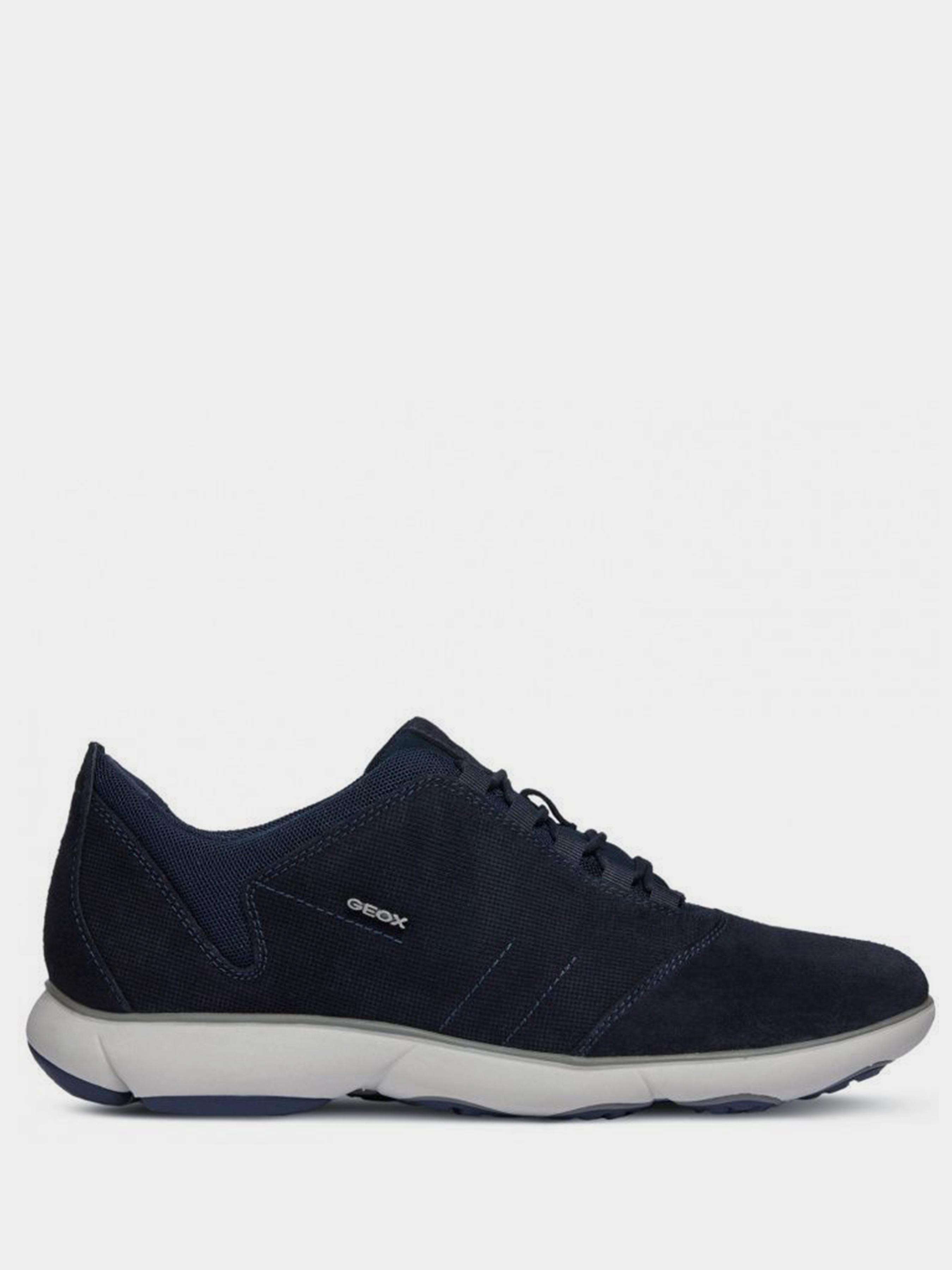Кроссовки для мужчин Geox NEBULA XM1871 , 2017