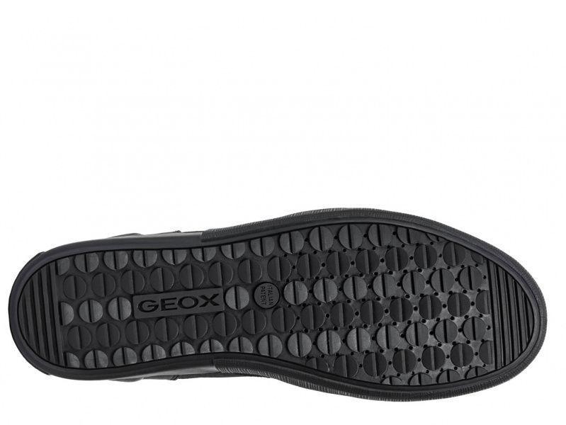 Ботинки мужские Geox TAIKI B ABX XM1874 брендовая обувь, 2017
