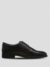 Туфли для мужчин Geox GLADWIN XM1882 продажа, 2017