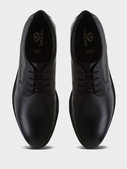 Туфли для мужчин Geox GLADWIN XM1882 , 2017