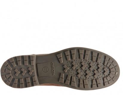 Ботинки для мужчин Geox RHADALF XM1883 купить обувь, 2017