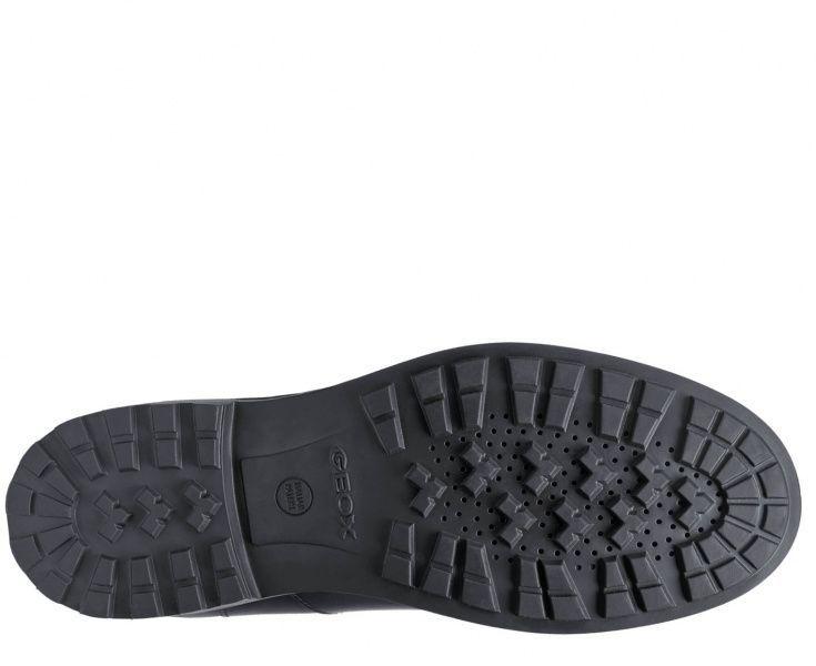 Ботинки для мужчин Geox RHADALF XM1886 купить обувь, 2017