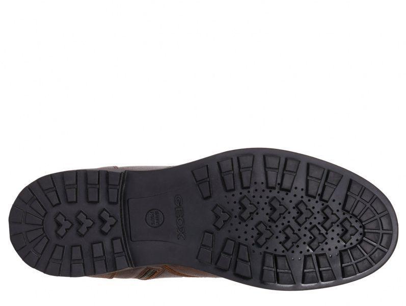 Ботинки для мужчин Geox RHADALF XM1887 купить обувь, 2017