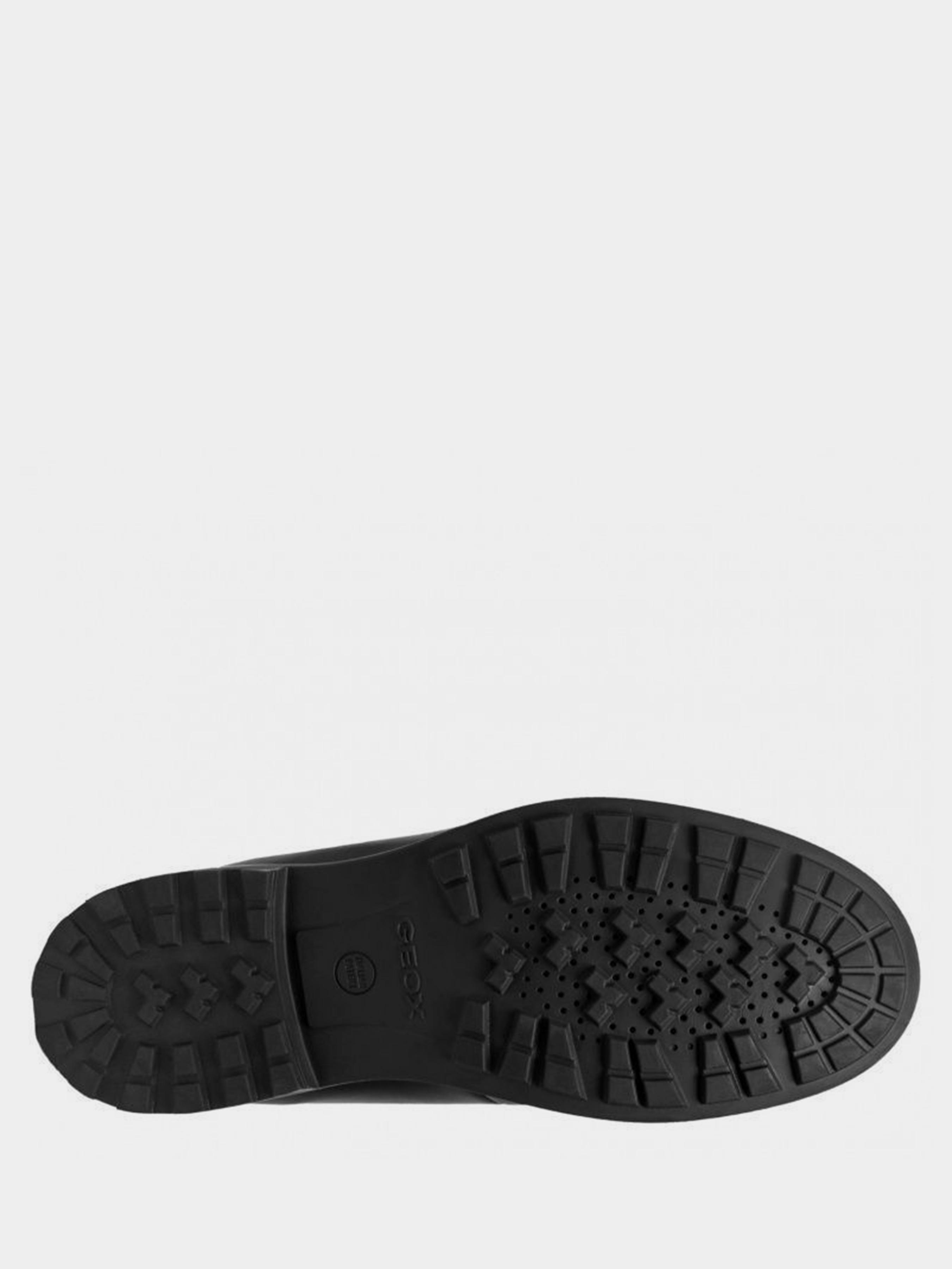 Ботинки для мужчин Geox RHADALF XM1889 купить обувь, 2017