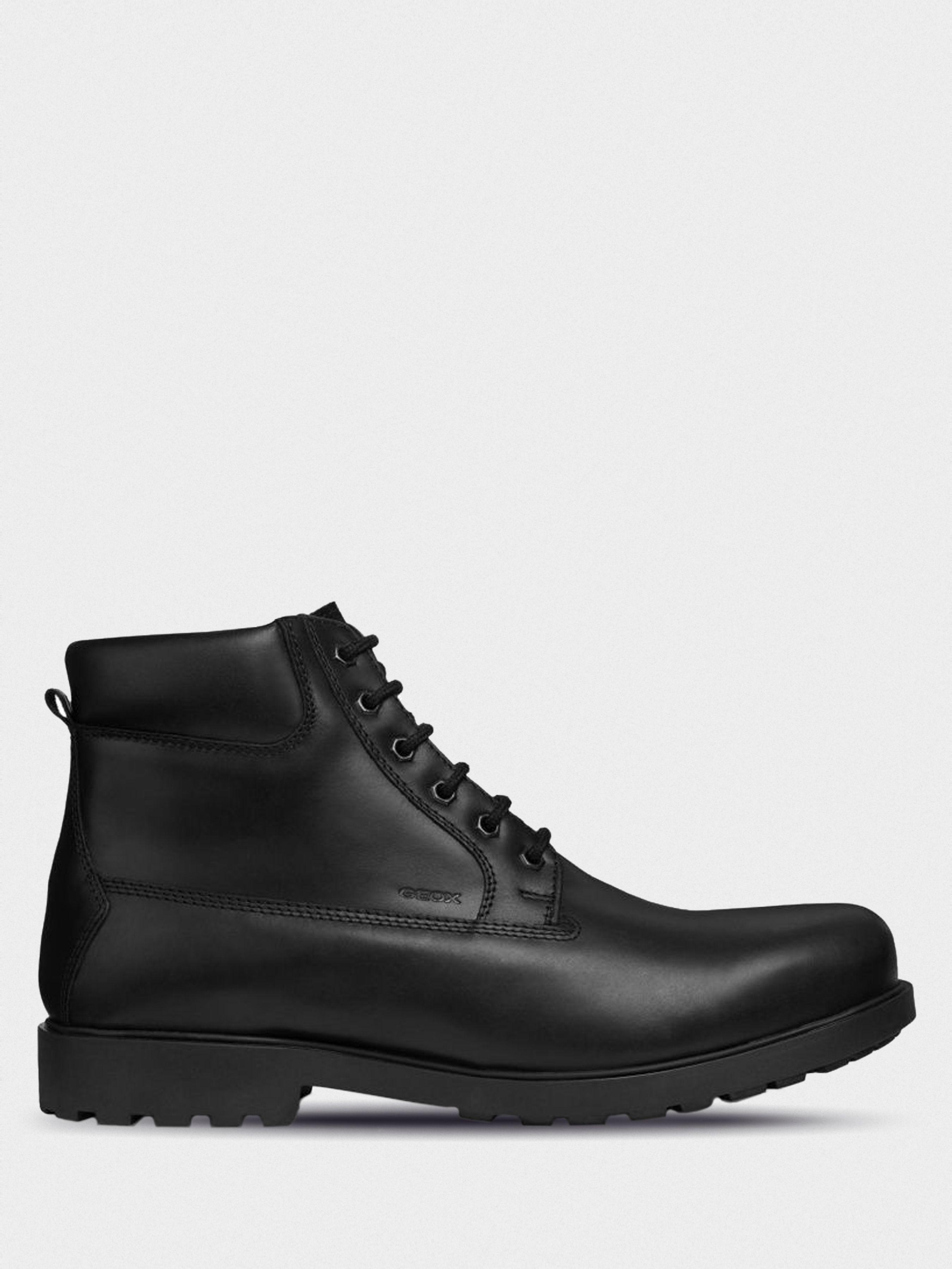 Ботинки для мужчин Geox RHADALF XM1889 модная обувь, 2017
