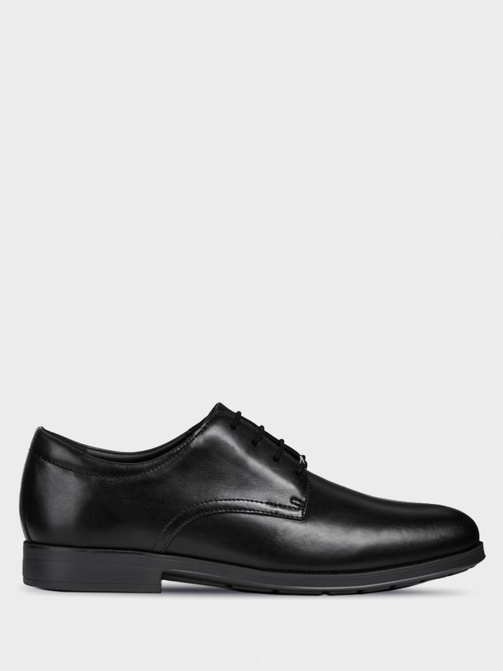 Туфли для мужчин Geox HILSTONE WIDE ABX XM1896 в Украине, 2017