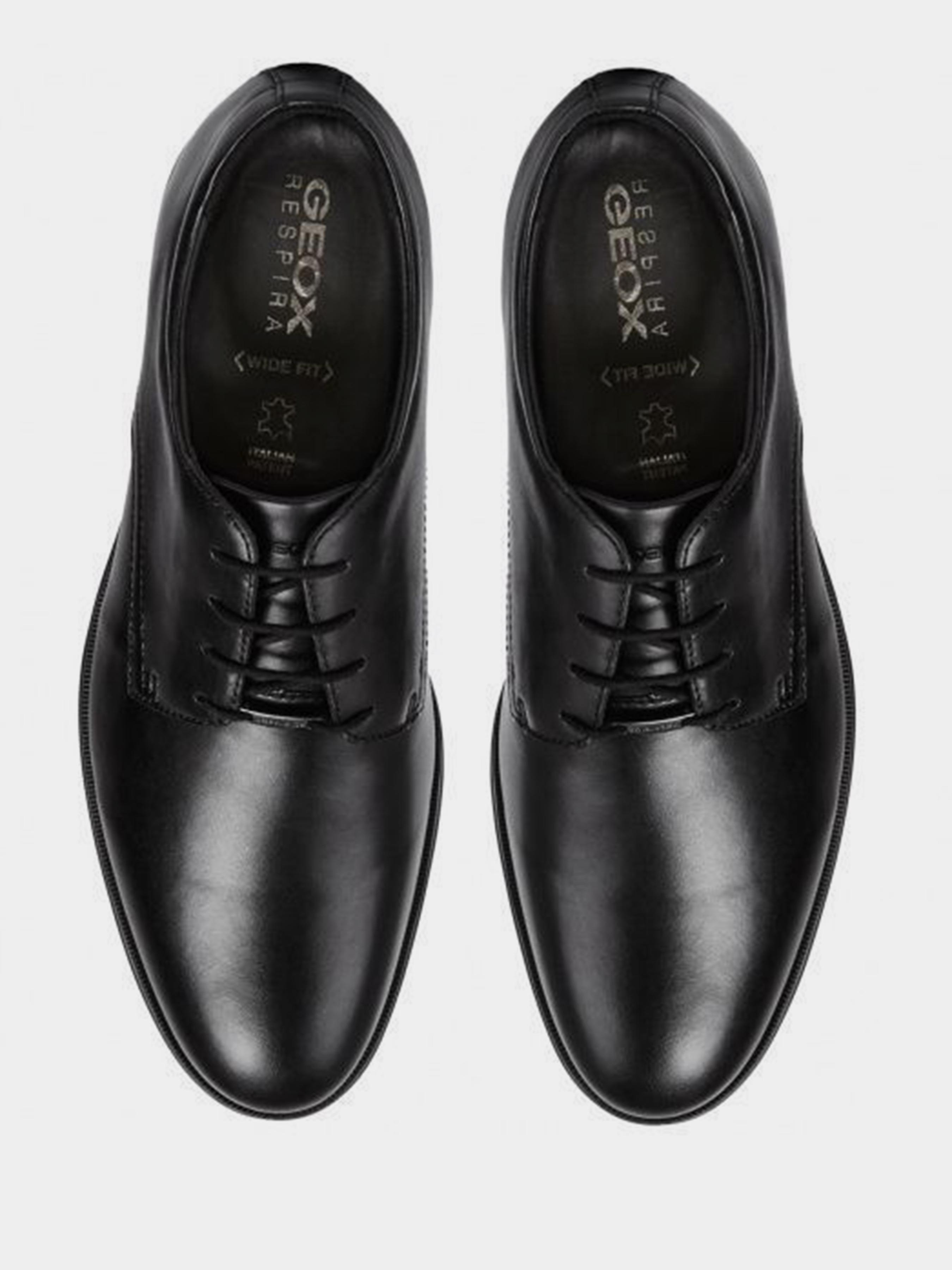 Туфли для мужчин Geox HILSTONE WIDE ABX XM1896 продажа, 2017