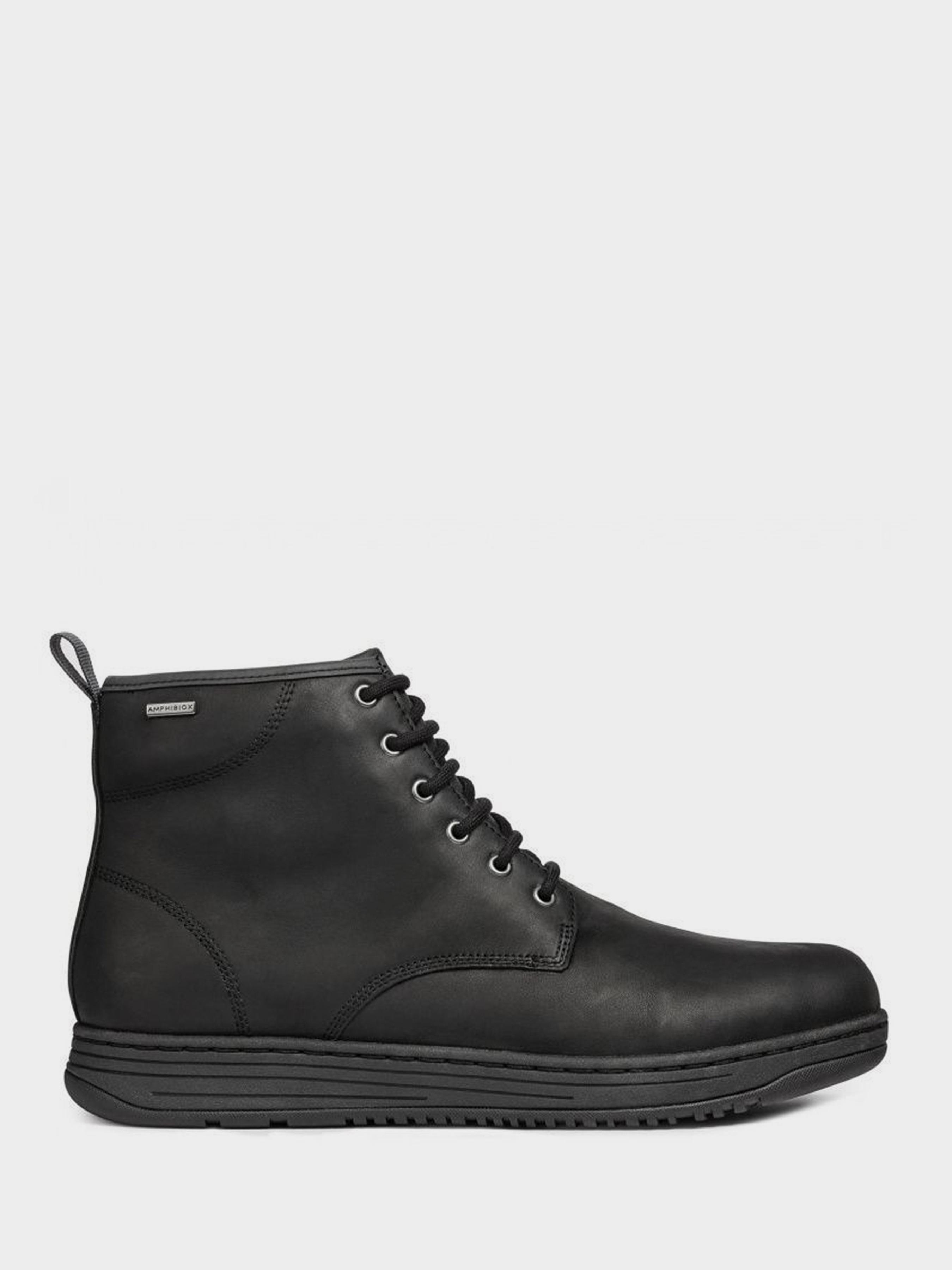 Ботинки мужские Geox ABROAB ABX XM1905 модная обувь, 2017
