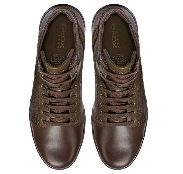 Ботинки мужские Geox REDWARB ABX XM1906 брендовая обувь, 2017