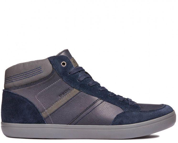 Ботинки мужские Geox BOX XM1911 цена, 2017