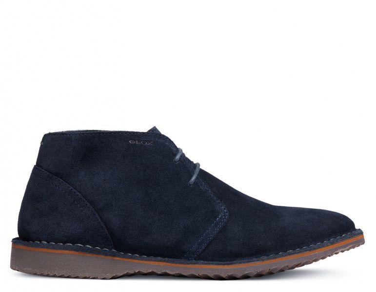 Ботинки мужские Geox ZAL XM1919 цена, 2017