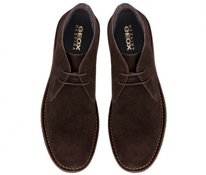 Ботинки для мужчин Geox ZAL XM1920 продажа, 2017