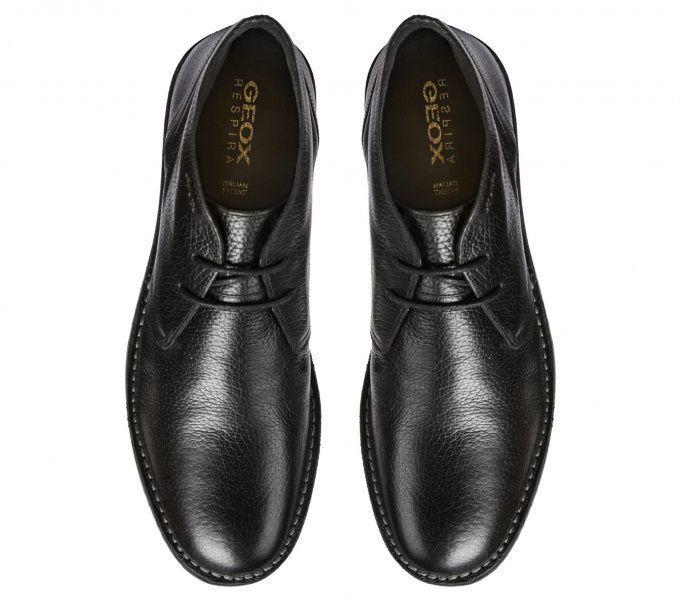 Ботинки для мужчин Geox ZAL XM1921 продажа, 2017