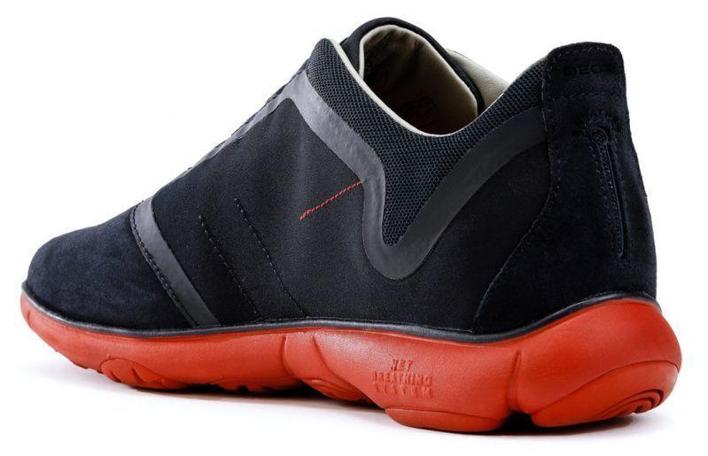 Кроссовки мужские Geox U NEBULA XM1986 брендовая обувь, 2017