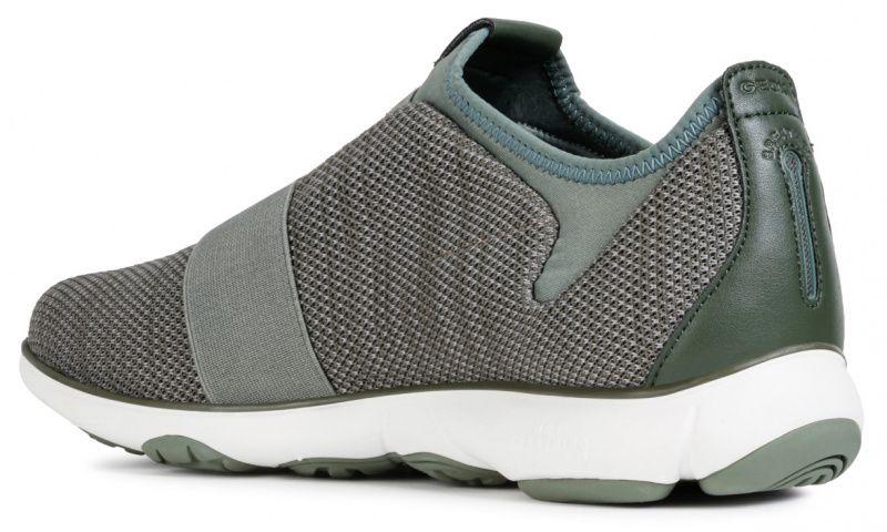 Кроссовки мужские Geox U NEBULA XM2003 размеры обуви, 2017