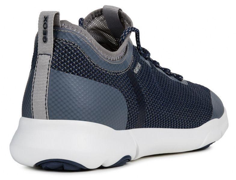 Кроссовки мужские Geox U NEBULA X XM2004 купить обувь, 2017