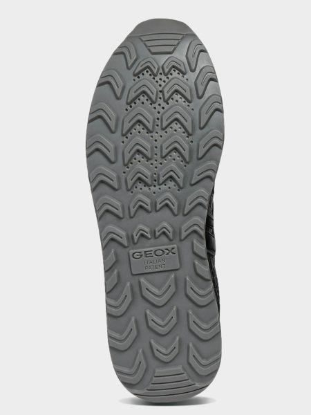 Кроссовки мужские Geox U VINCIT XM2006 купить обувь, 2017