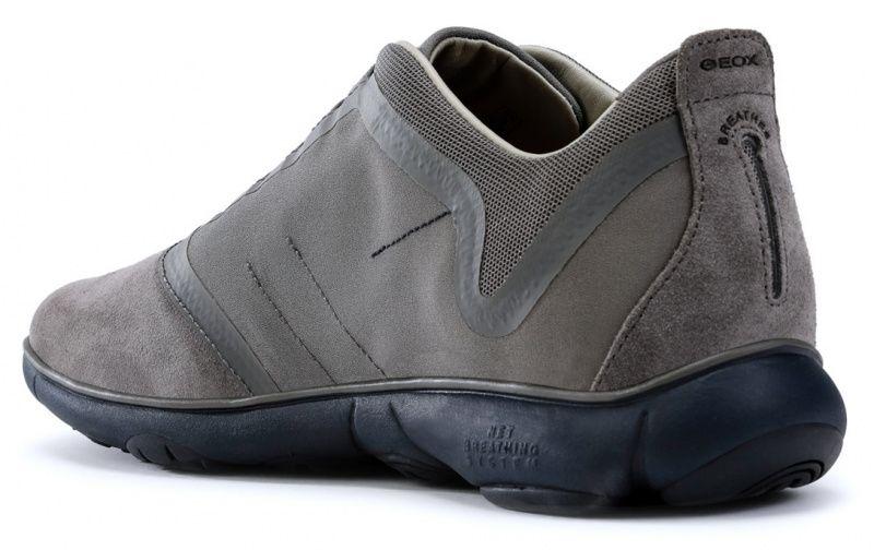 Кроссовки мужские Geox U NEBULA XM2023 размеры обуви, 2017