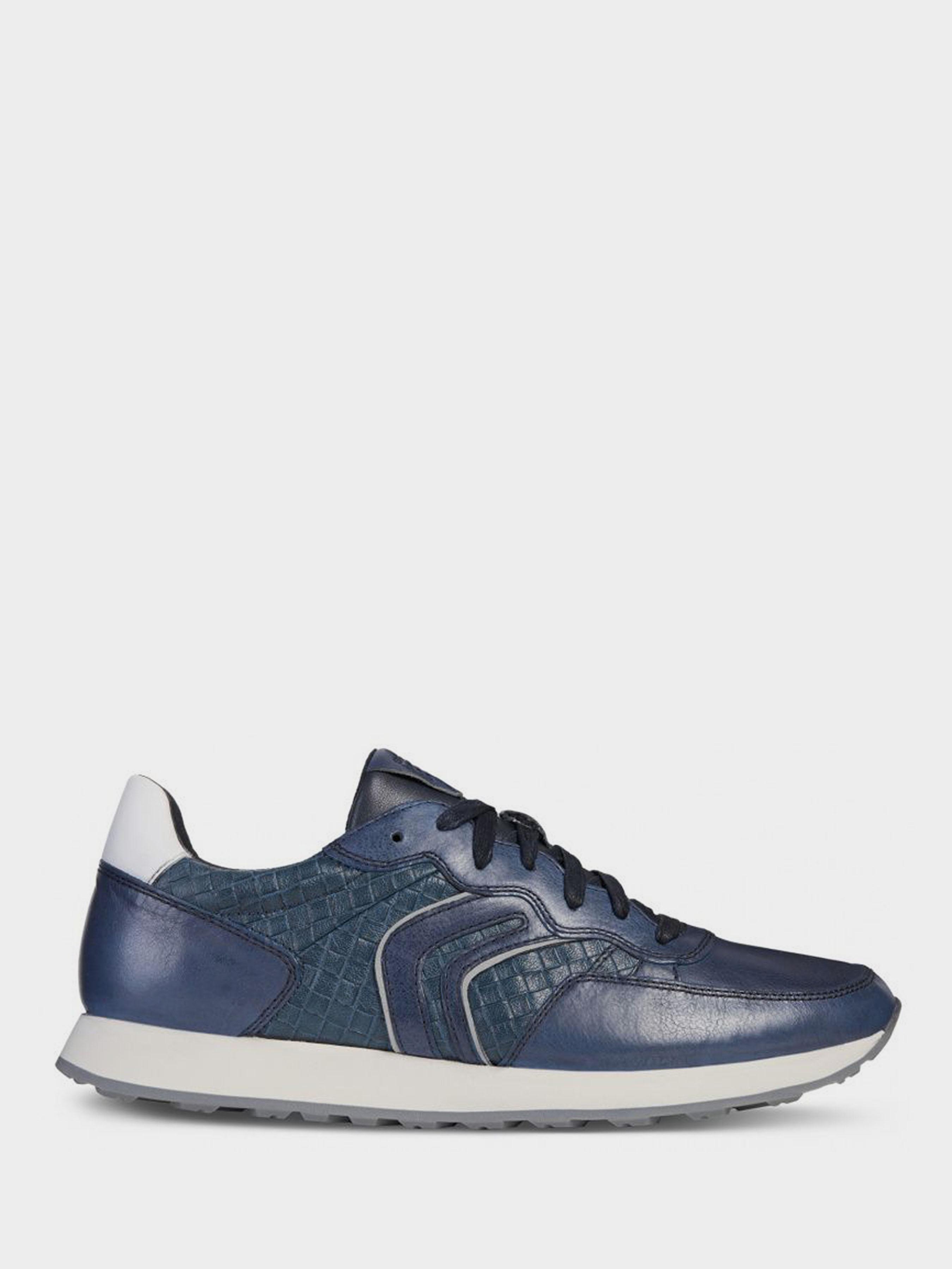 Кроссовки мужские Geox U VINCIT XM2026 модная обувь, 2017