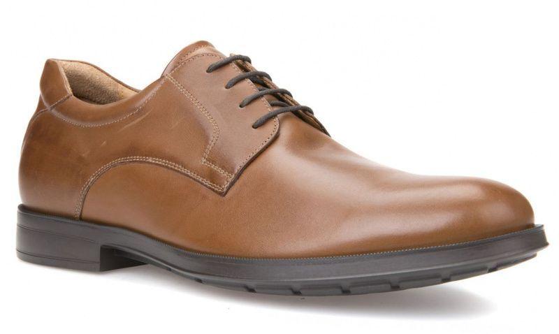 Туфли для мужчин Geox U HILSTONE WIDE XM2051 Заказать, 2017