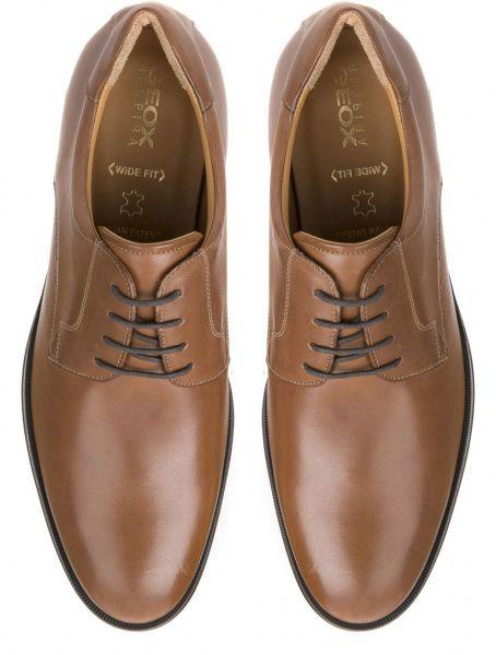 Туфли для мужчин Geox U HILSTONE WIDE XM2051 смотреть, 2017