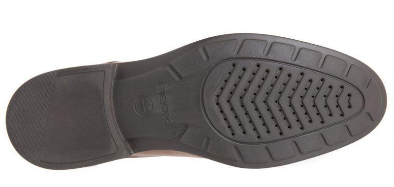 Туфли для мужчин Geox U HILSTONE WIDE XM2051 купить в Интертоп, 2017