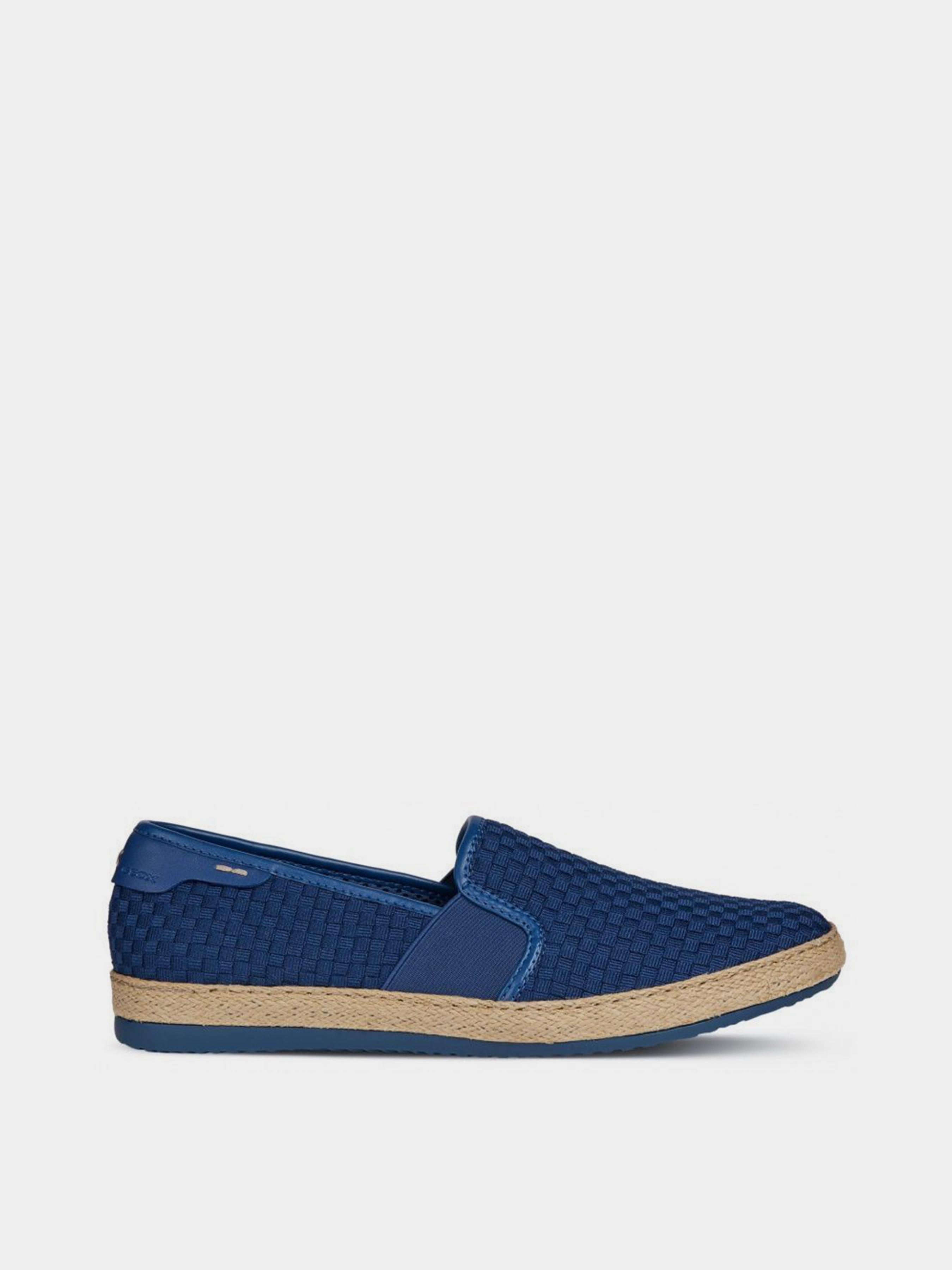 Cлипоны мужские Geox U COPACABANA XM2057 купить обувь, 2017