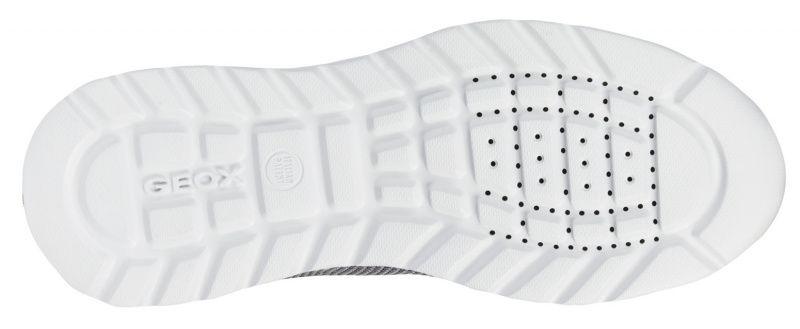 Кроссовки для мужчин Geox U ERAST XM2089 Заказать, 2017