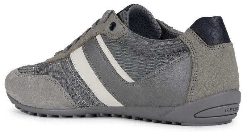 Кроссовки для мужчин Geox U GARLAN XM2093 купить обувь, 2017