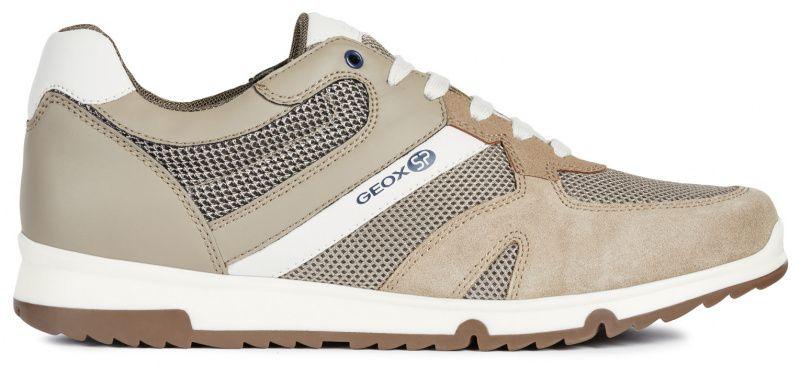 Кроссовки для мужчин Geox U WILMER XM2096 брендовая обувь, 2017