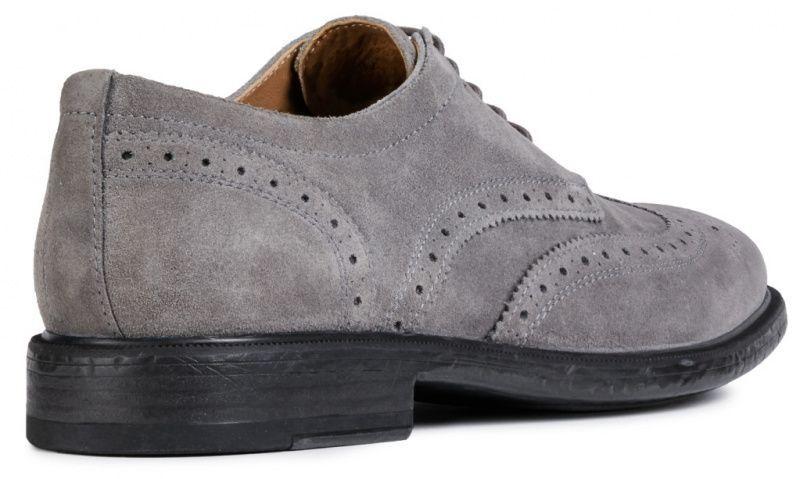 Туфли для мужчин Geox U TERENCE XM2120 брендовая обувь, 2017