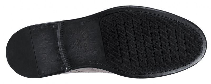 Туфли для мужчин Geox U TERENCE XM2120 купить обувь, 2017