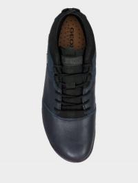 Ботинки для мужчин Geox U NEBULA 4 X 4 B ABX XM2134 брендовая обувь, 2017