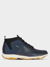 Ботинки для мужчин Geox U NEBULA 4 X 4 B ABX XM2134 купить, 2017