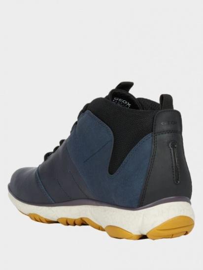 Ботинки для мужчин Geox U NEBULA 4 X 4 B ABX XM2134 цена обуви, 2017