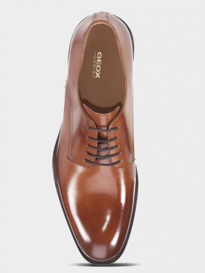 Туфли для мужчин Geox U SAYMORE XM2136 брендовая обувь, 2017