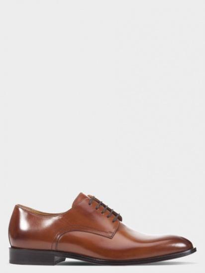 Туфли для мужчин Geox U SAYMORE XM2136 модная обувь, 2017