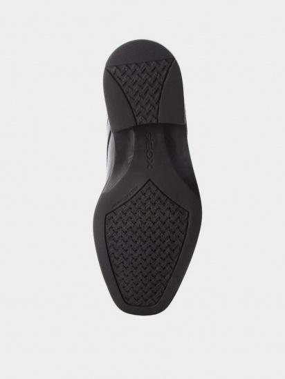 Ботинки мужские Geox U BRANDOLF XM2141 брендовая обувь, 2017