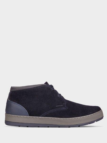 Ботинки для мужчин Geox U ARIAM XM2143 модная обувь, 2017
