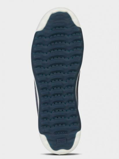Полуботинки мужские Geox U NEXSIDE XM2159 купить обувь, 2017