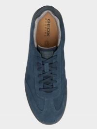Полуботинки мужские Geox U KEILAN XM2170 купить обувь, 2017
