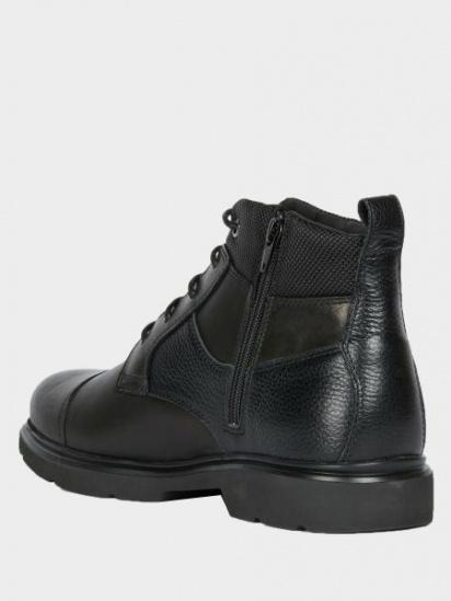 Ботинки для мужчин Geox U ARRALL XM2178 купить обувь, 2017