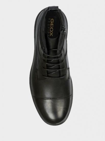 Ботинки для мужчин Geox U ARRALL XM2178 размеры обуви, 2017