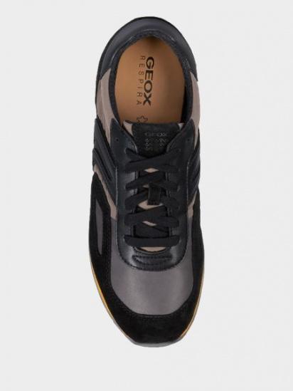 Кроссовки мужские Geox U VINCIT XM2179 брендовая обувь, 2017