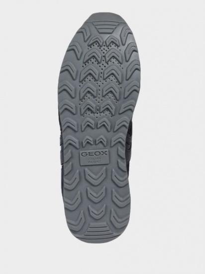 Кроссовки мужские Geox U VINCIT XM2181 купить обувь, 2017