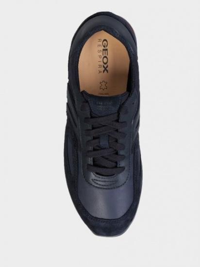 Кроссовки мужские Geox U VINCIT XM2181 брендовая обувь, 2017