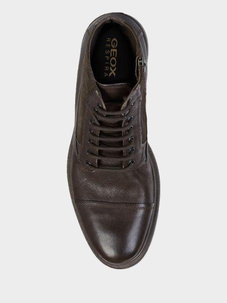 Ботинки мужские Geox U TERENCE XM2188 купить обувь, 2017